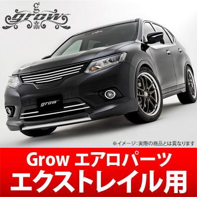 引用:http://item.rakuten.co.jp/
