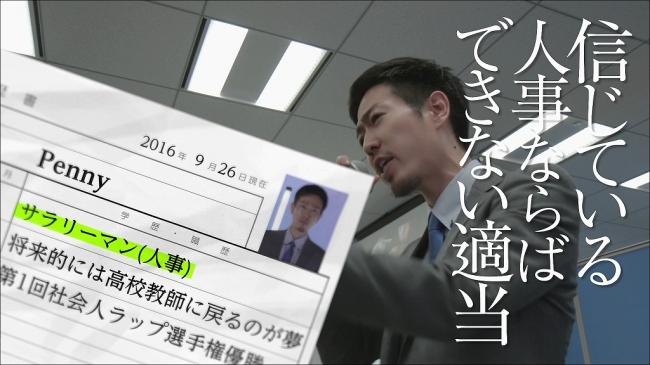 引用:http://prtimes.jp/