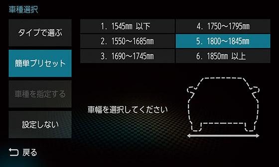 引用:http://www.mitsubishielectric.co.jp/