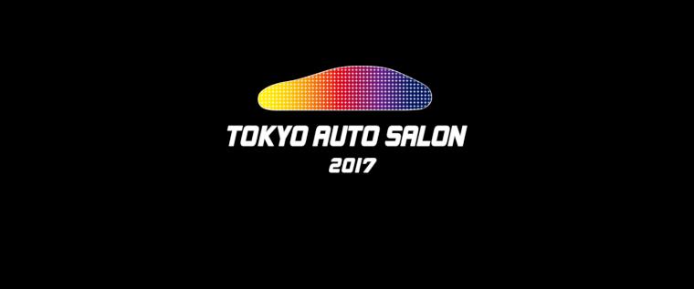 出典:http://www.tokyoautosalon.jp/